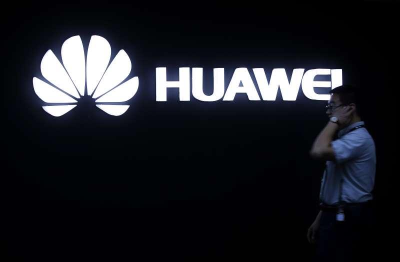 中國華為公司。(美聯社)