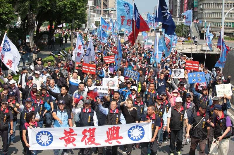20180426-國民黨黃復興黨部26日於立院周邊遊行,力挺八百壯士。(顏麟宇攝)