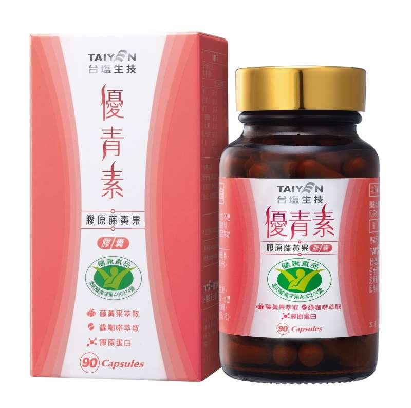 優青素彩盒+瓶90入(圖/台鹽提供)