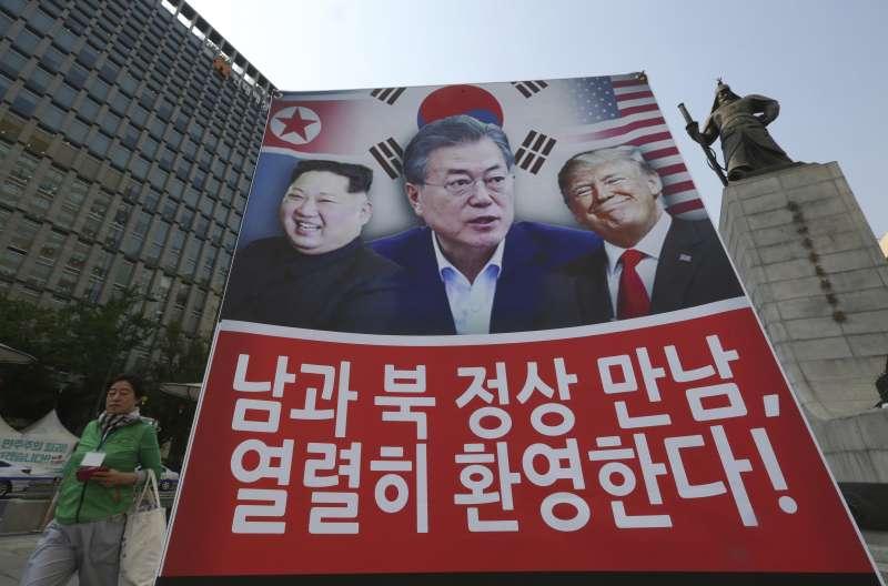 南韓總統文在寅稱,川普同意進行川金會為文金會打下成功基礎(AP)