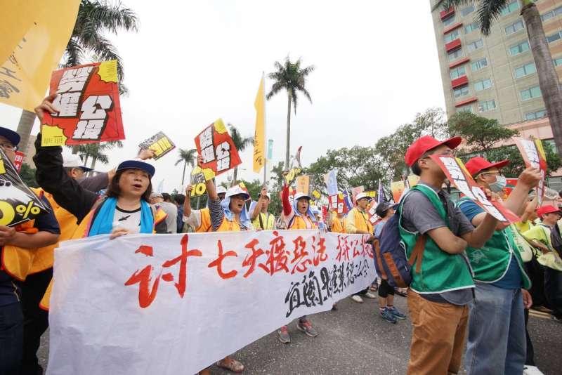 20180501_五一勞工大遊行,隊伍已集結於立法院前方。(盧逸峰攝)