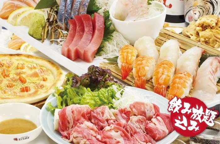 櫻花水產是位在東京的連鎖居酒屋,有超豪華的生魚片。(圖/さくら水産@Facebook)