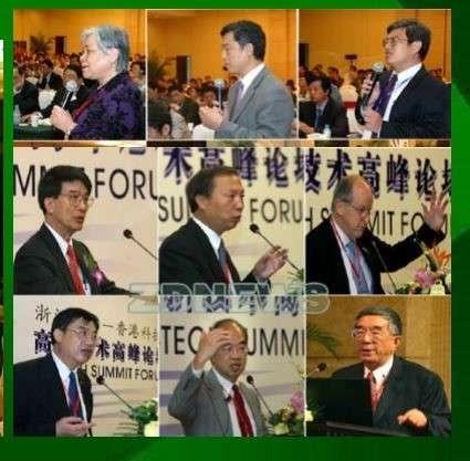 在2006年11月25日出版的〈學習簡報〉第十期105頁,也有吳茂昆部長出席該活動的照片。(施威全提供)