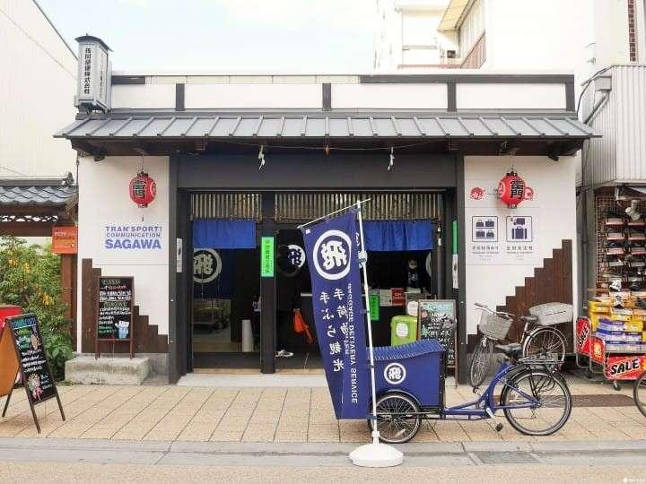 佐川與雅瑪多運輸黑貓宅急便,服務內容包括行李暫時寄放,飯店配送,機場行李提領等。(圖/Matcha提供)