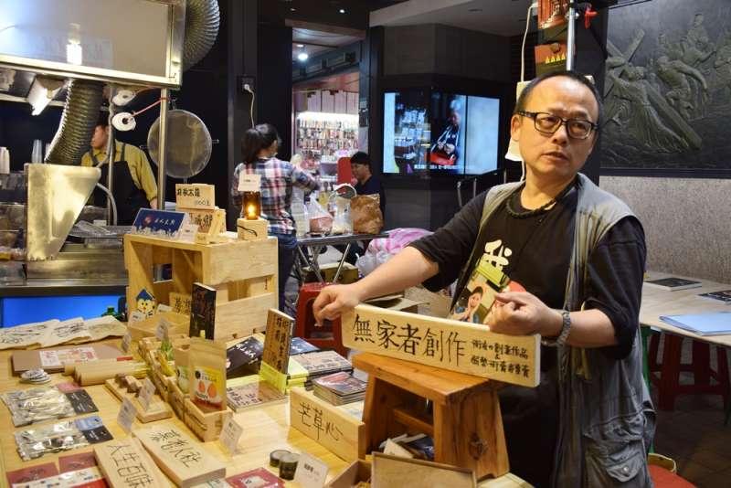 浪人食堂,擅長木工的街友藍波(慕哲人社提供)