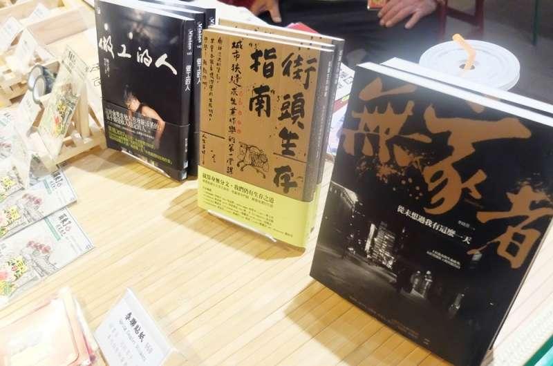 浪人食堂販售書籍(謝孟穎攝)