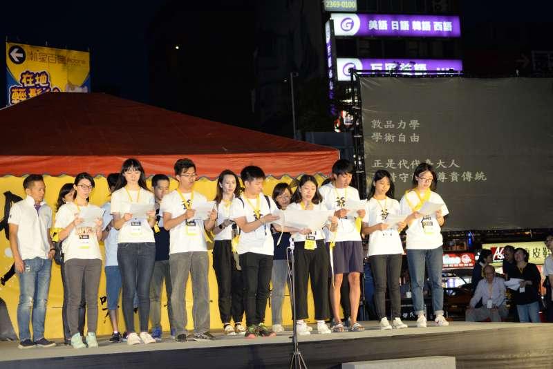 20180504-台大學生舉辦「新五四運動」,晚間學生代表宣讀宣言。(甘岱民攝)