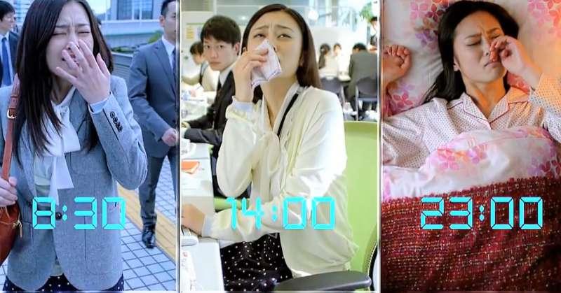 鼻水流不停又噴嚏連連是鼻過敏的基本症狀,嚴重時常會影響生活與工作。有此情形要儘早去耳鼻喉科報到。(示意圖非本人/翻攝自youtube)