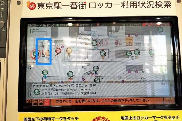 Suica投幣式置物櫃搜尋系統,利用顏色來區別目前置物櫃的剩餘數量,如此一來,不懂日文的朋友也可以看懂。(圖/MATCHA提供)