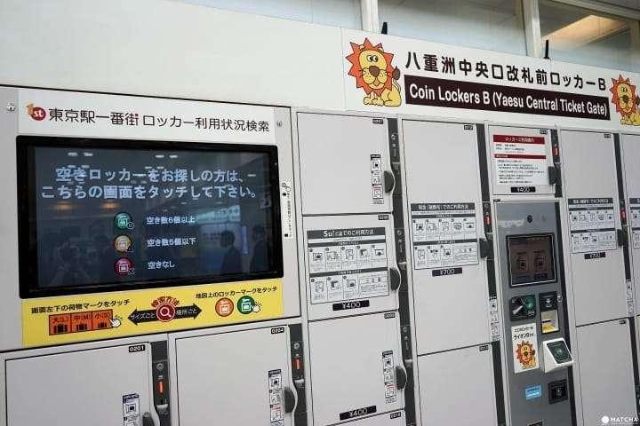 Suica投幣式置物櫃搜尋系統,在八重洲中央口,以及東京車站一番街的入口處等地都有這個系統。(圖/MATCHA提供)