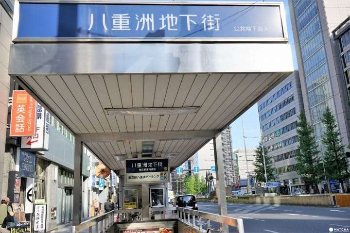 出了八重洲中央口後直行,看到黄色背景黑體字寫著「22」的標識後跟著下樓就能抵達。(圖/MATCHA提供)