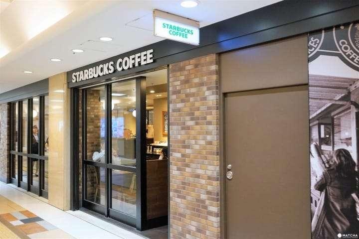八重洲地下1番通有間Starbucks。營業時間為6:30~22:00,非常早就開始營業。(圖/MATCHA提供)