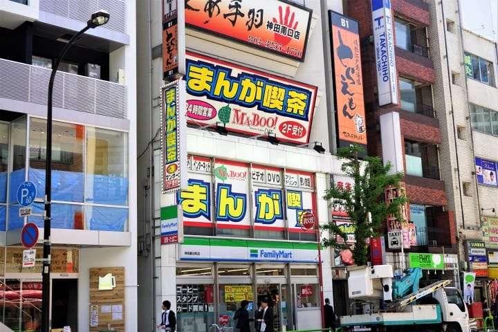マンボー(Maboo)位在神田車站南口附近。(圖/MATCHA提供)