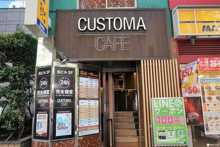 カスタマ咖啡館 八重洲店,包廂30分鐘270日幣、座位區的沙發席則是230日幣。(圖/MATCHA提供)
