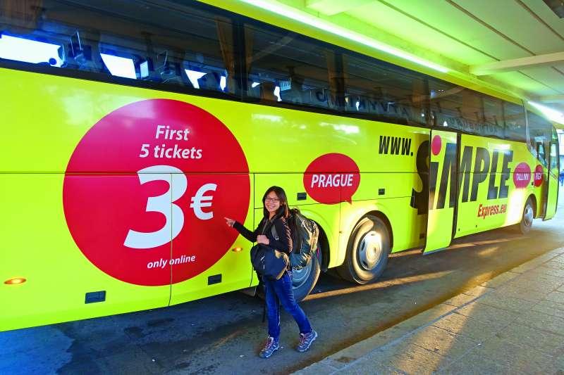 搶到三歐元的公車票,真的感覺成就非凡!(圖/山岳出版提供)
