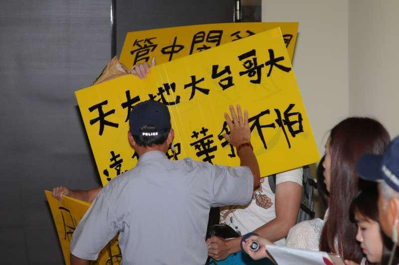 20180512-台大12日召開臨時校務會議,反管學生到場抗議遭校警制止。(顏麟宇攝)