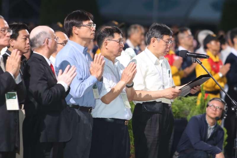 20180513-慈濟基金會「2018年佛誕浴佛孝親感恩祈福會」,台北市長柯文哲率一級主管與會。(陳明仁攝)