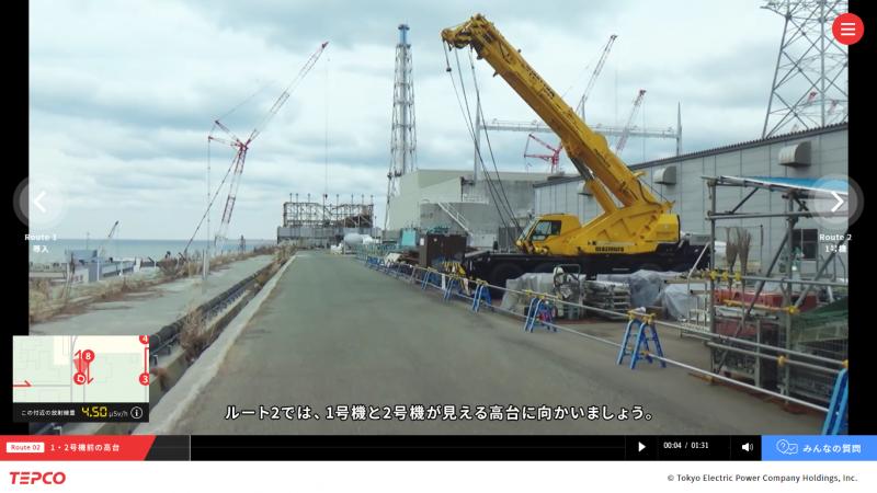 (圖/取自Inside Fukushima Daiichi)