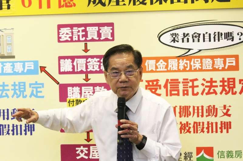 20180514-台灣前進文化發展協會舉辦「成屋價金履約保證」記者會,消費者文教基金會房屋委員林旺根發言。(陳韡誌攝)