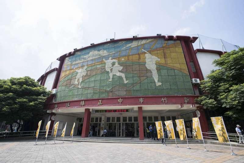 新竹棒球場爭取到前瞻計畫經費,將投入8.76億元原地拆除重建,打造可容納一萬名觀眾的嶄新棒球場。(圖/新竹市政府提供)