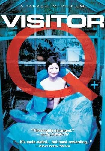 《拜訪者Q》(Visitor Q,2001)(圖/取自IMDB)