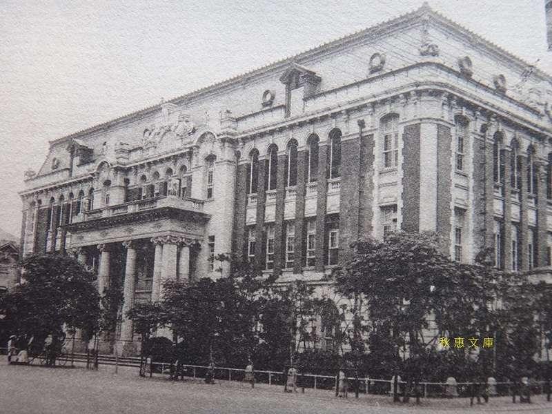 20180517-台灣總督府土木局,位於現台北博愛路,寶慶路,曾為台灣電力株式會社用  1945年毁於美軍轟炸。(取自秋惠文庫臉書粉絲頁)