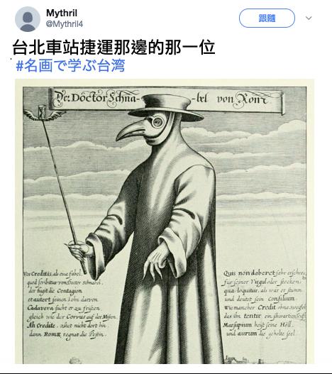 (圖/截取自Twitter,作者翻譯)