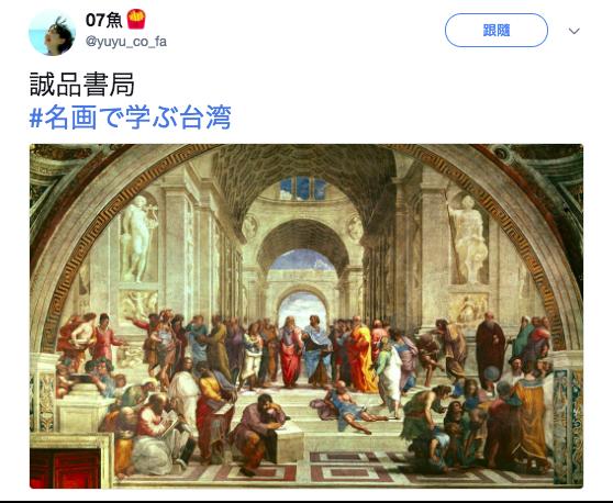 (圖/截取自Twitter)