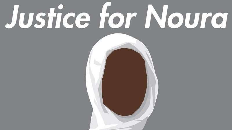 19歲的少女諾拉殺死了企圖性侵自己的丈夫,卻也因而面臨死刑的審判。(圖片取自Change.org)