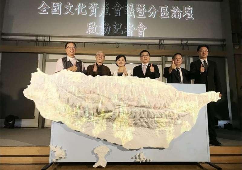 全國文化會議分區論壇自五月到八月於全台舉行。(文化部官網)