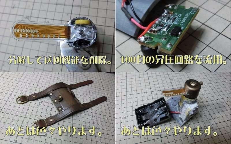 手錶製作過程。(圖/取自YouTube)