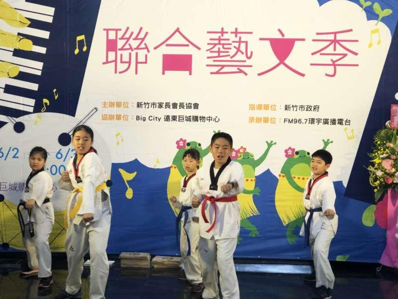 竹市家長會長協會舉辦「聯合藝文季」的初衷,就是要提供學子們展現多元才藝的舞台。(圖/新竹市政府提供)