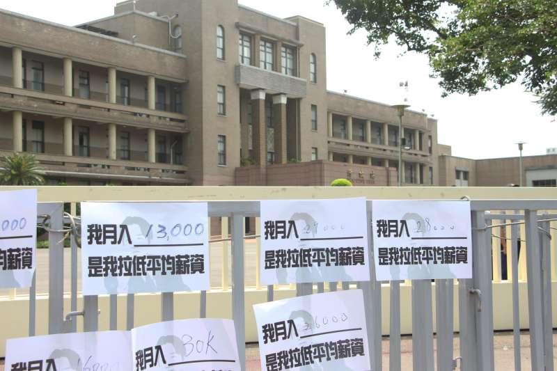 20180524-高教工會青年行動委員會舉辦「對不起,是我拉低了平均薪資!」記者會,學生將自己的薪資寫在紙上,並貼在行政院前圍欄上。(陳韡誌攝)