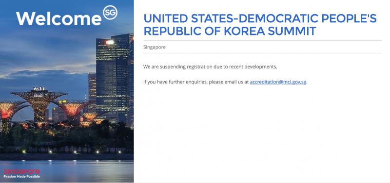 新加坡川金會的採訪申請已經暫時關閉。