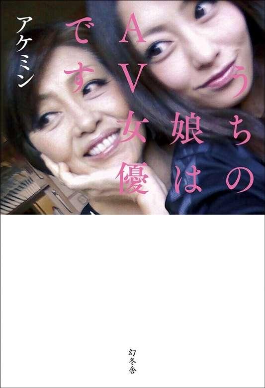 wo_de_nu_er_shi_avnu_you__2.jpg