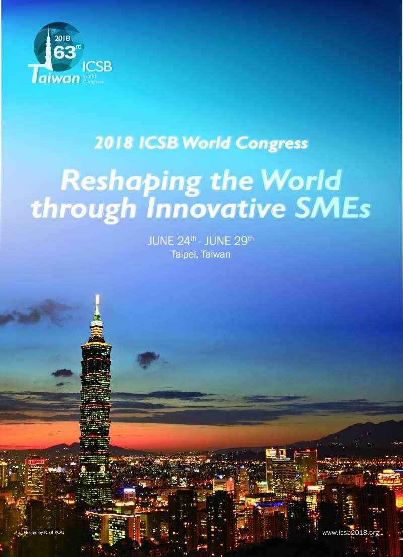 2018年ICSB年會將來台灣舉辦,主題為「創新中小企業,再造世界」。(圖/ICSB-R.O.C提供)