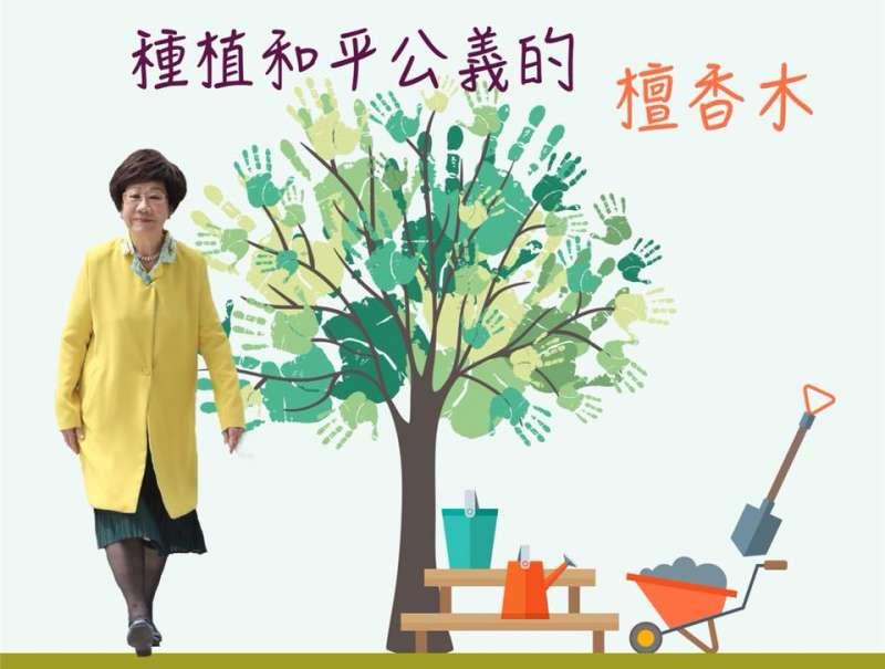 呂秀蓮說,台灣空氣污染越來越嚴重,「台灣政治污染,更有過之,而無不及」,須廣植檀香木,以去蕪存菁。(翻攝臉書「呂秀蓮:台北No.1」)