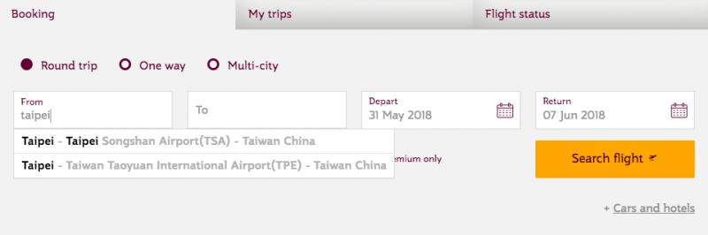 20180531-卡達航空官網已將台灣航點列為中國轄下,無論是從桃園或松山出發的航點,國籍都被註明為Taiwan China。(取自Qatar Airways官網)