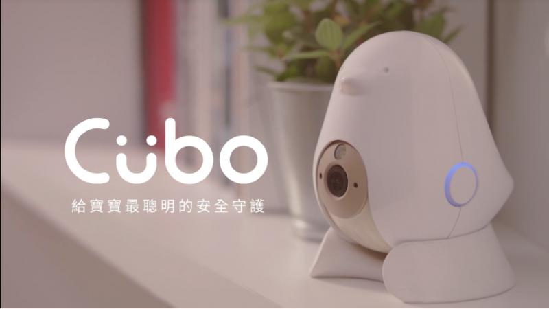 Cubo 結合 AI 主動偵測如「口鼻被異物覆蓋、趴睡」等潛在危險事件,並透過手機App發送預警通知,讓爸媽隨時掌握寶寶狀況。(圖/Cubo,數位時代提供)