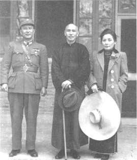 yuiagain66-白崇禧與蔣介石伉儷。(作者提供)