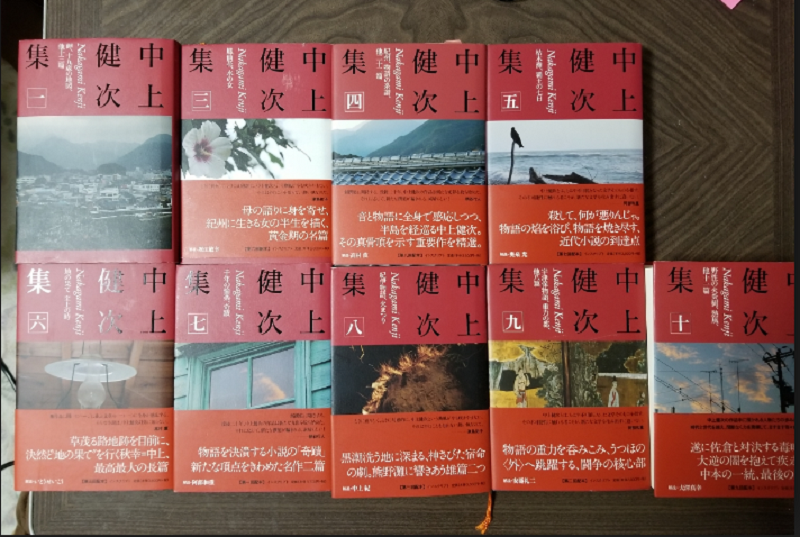 20180607-中上健次集(蔚藍文化提供)