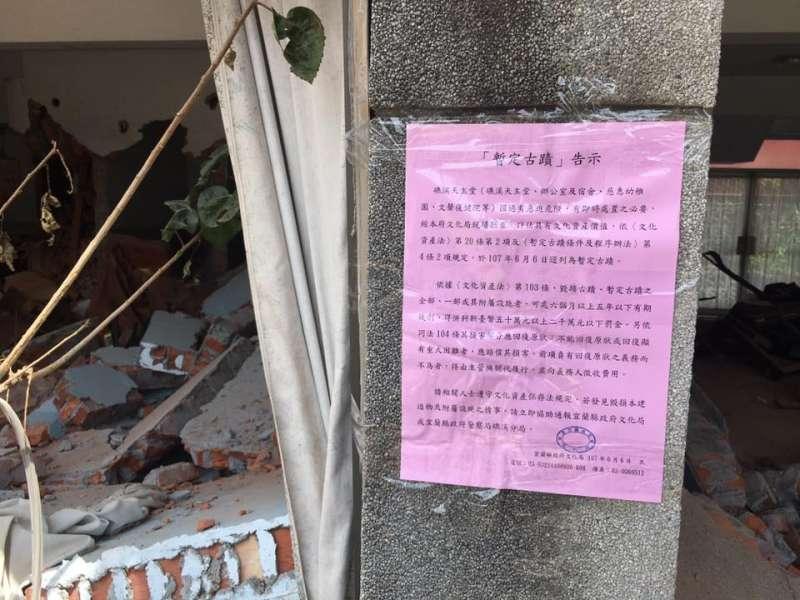 (圖/取自孫博萮臉書)