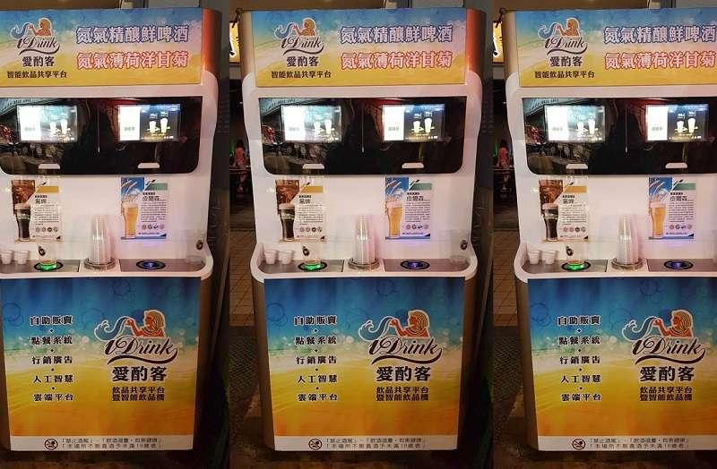 饒河街夜市出現精釀啤酒販賣機。(秦慧珠辦公室提供∕此為三機合成示意,現場只有一台)