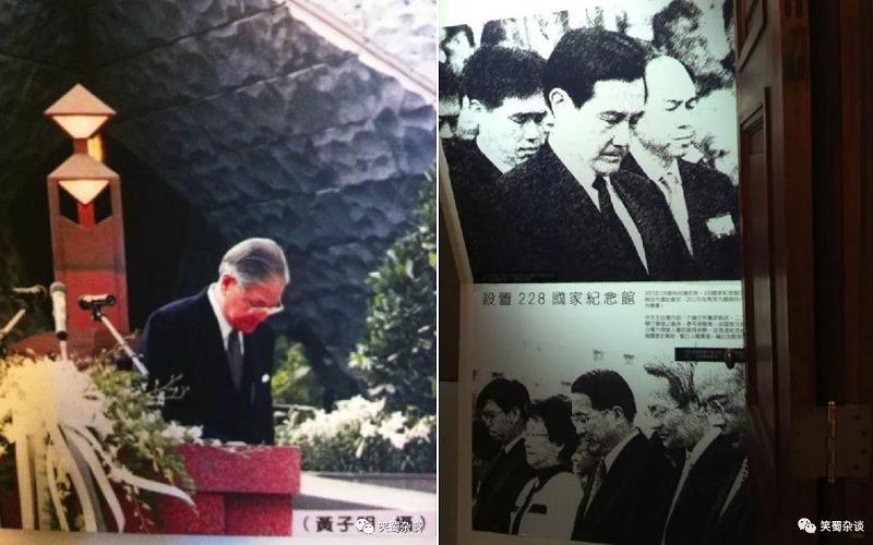 二二八自李登輝總統以降的歷任總統都要代表政府哀悼並致歉。(笑蜀翻攝提供)