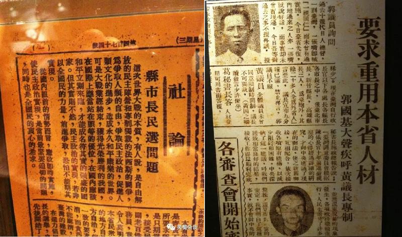 台灣人政治參與的歷史脈絡。(笑蜀翻攝提供)