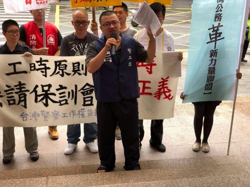台灣警察工作權益推動協會與其他團體則捍衛基層警察權益,警工會監事施嘉承。(警工會提供 )
