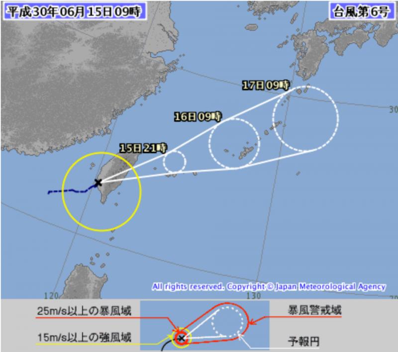 20180615-日本氣象廳發布熱帶性低氣壓成為2018年第6號颱風凱米。(取自日本氣象廳)
