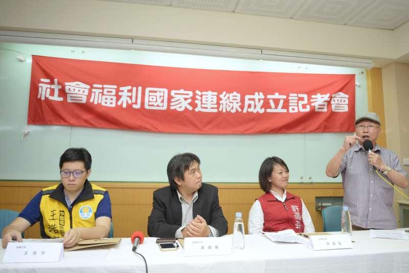 20180619-社會福利國家連線成立記者會。(甘岱民攝)