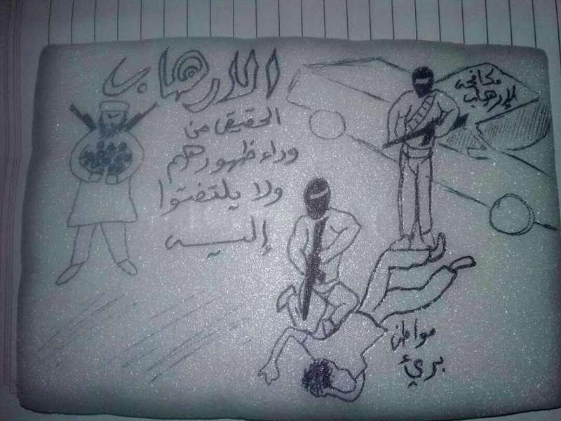 葉門監獄虐囚。(AP)