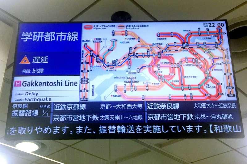 大阪的電車路線延遲了一整天,直至夜間22時仍是一片混亂。(圖/陳怡秀攝影,想想論壇提供)
